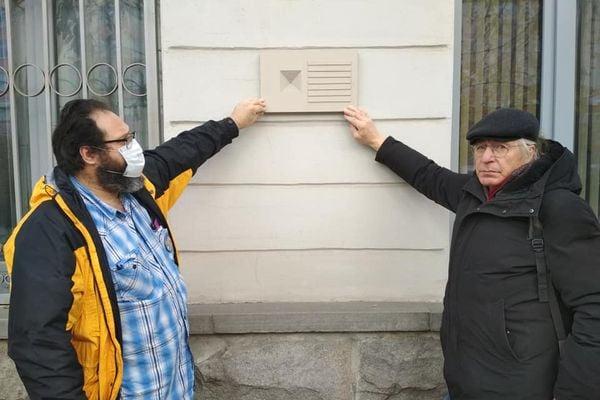 На здании управления МВД области в память о тысячах расстрелянных установят мемориальную доску