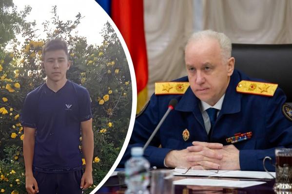 Александр Бастрыкин потребовал проверить все обстоятельства смерти Куангали Темергалиева