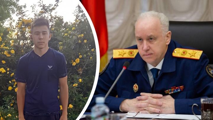 «Его убили и пытаются замести следы»: под Волгоградом найден повешенным 14-летний школьник