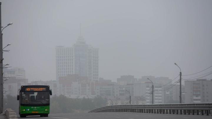 Туман или смог? Рассматриваем сонную Тюмень, окутанную молочной дымкой