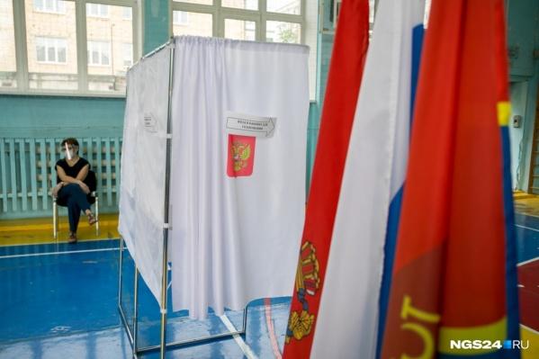 Проголосовать можно будет в избирательном участке по адресу прописки, если не меняли его