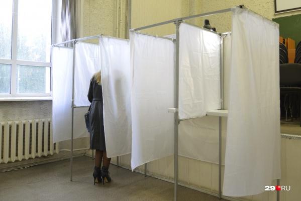 """Выборы в Госдуму пройдут <nobr class=""""_"""">19 сентября</nobr>, но готовиться к ним начали уже весной"""