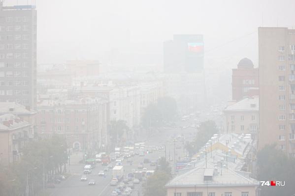 Густая дымка накрыла город