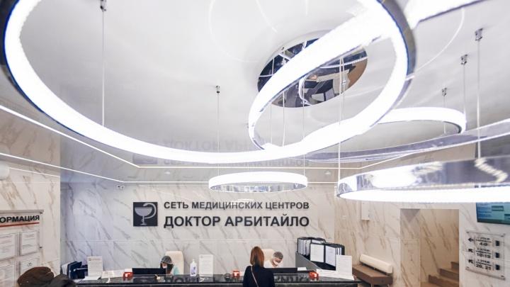 В «Доктор АРБИТАЙЛО» появился собственный гастроэнтерологический центр