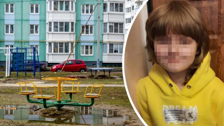 В Ярославле прекращены поиски 9-летней девочки с особенностями развития