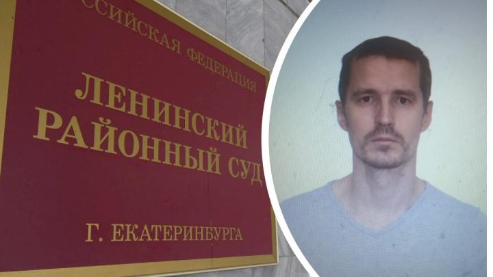 «Дичайший случай»: в Екатеринбурге судья оставил больного мужчину за решеткой для ознакомления с делом