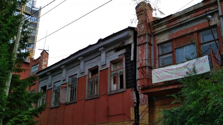Мэрия Омска предложила арендовать здание-памятник в Газетном переулке за 880 рублей в год