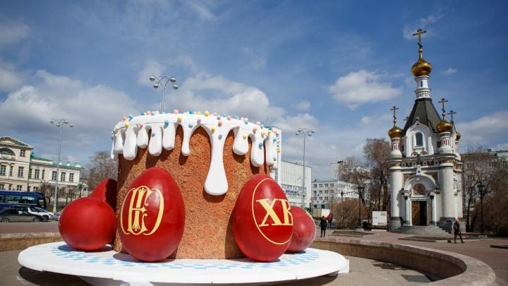10 000 куличей, световое шоу и огонь из Иерусалима: рассказываем, как Екатеринбург готовят к Пасхе