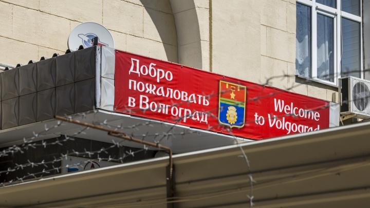 «Мы-то льстили, что Волгоград— особый город в России»: волгоградец об уходе крупнейшей авиакомпании страны