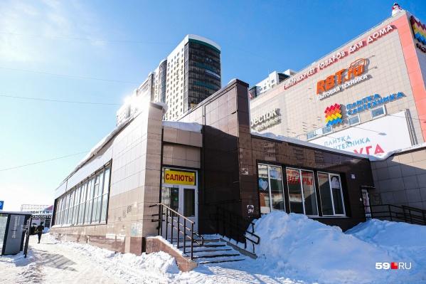 Это одноэтажное здание на улице Островского. Его в скором времени должны снести<br>