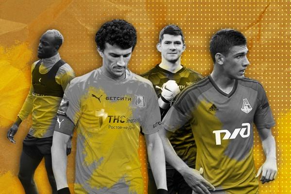 Этой зимой «Ростов» не обновил трансферные рекорды команды