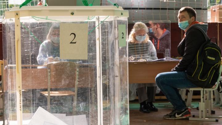 Избирком объявил итоги выборов в Законодательное собрание Пермского края
