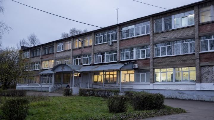 В Ярославле здание больницы № 9 отдали под ковид-отделение