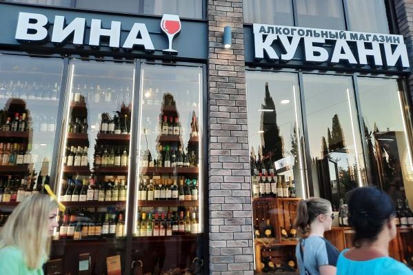 Вино в Сочи лучше покупать в фирменных магазинах