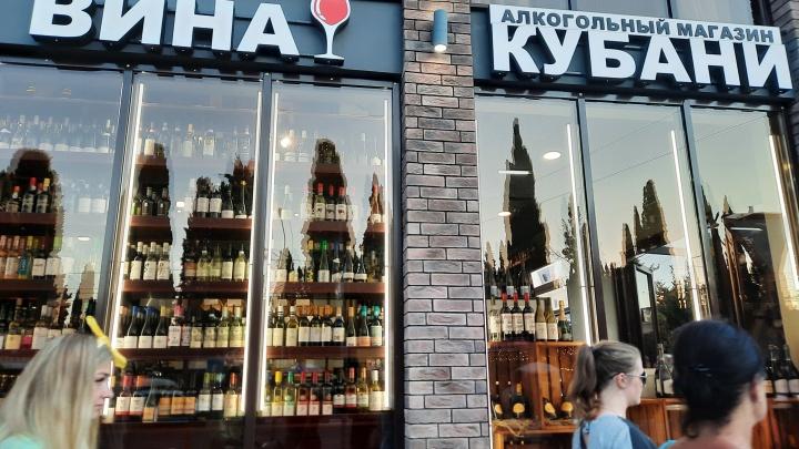 «Спирт, красители и вода». Какое пойло продают туристам в Сочи под видом домашнего вина, чая и меда