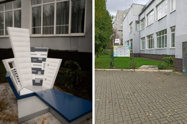 Убрали памятник студенчеству от Дворца молодежи в Ярославле
