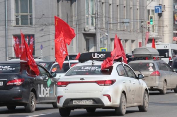 Новосибирских коммунистов оштрафовали после автопробега на 1 Мая с красными флагами