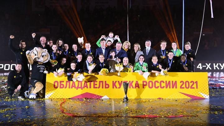 «Ростов-Дон» выиграл Кубок России по гандболу