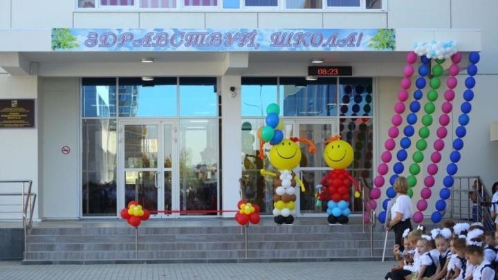 1 Сентября в цифрах. Школы Краснодара примут на 12 000 детей больше, чем в прошлом году