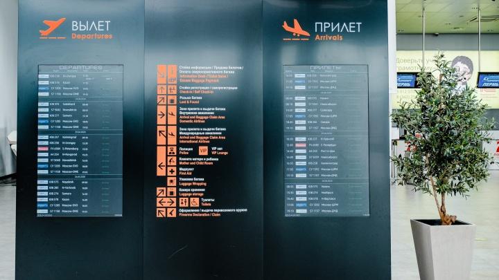 Прибытие в Пермь двух авиарейсов задерживается из-за сильного снегопада