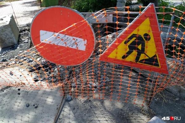 Для проведения ремонта в Кургане закроют несколько дорог и перекрестков