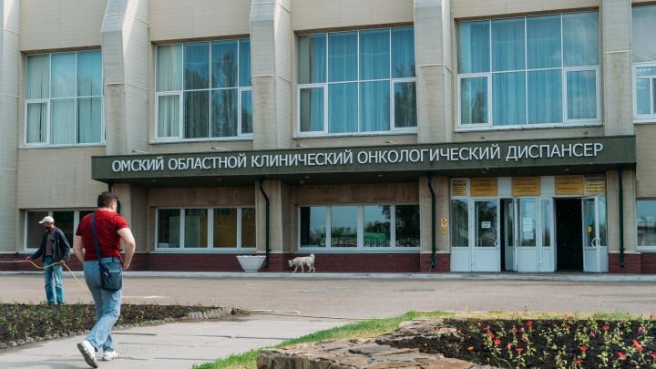В прошлом году в Омской области от рака умерли 11 несовершеннолетних