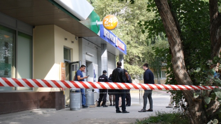 Полицейские поймали грабителей, которые взорвали банкомат в Екатеринбурге