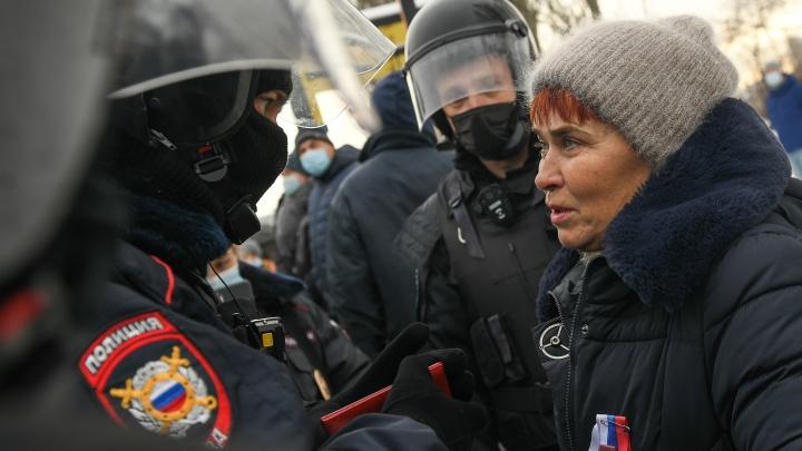 Свердловский главк МВД призвал «не поддаваться на провокации» и не ходить на акции протеста