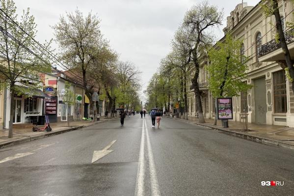 """11 мая в Краснодаре будут идти дожди, а столбики термометров днем покажут <nobr class=""""_"""">11 °С</nobr>"""