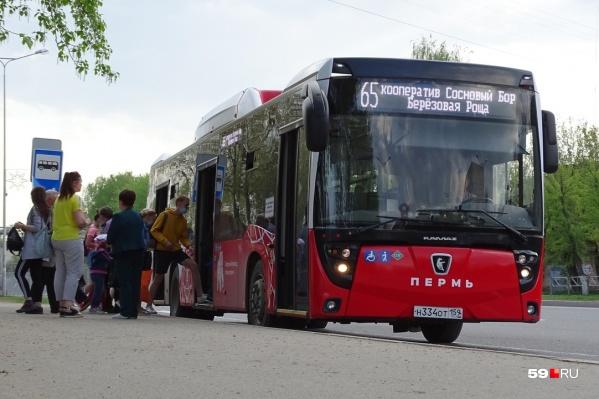 """Время выполнения первых рейсов маршрута <nobr class=""""_"""">№ 65</nobr> изменят для удобства пассажиров"""