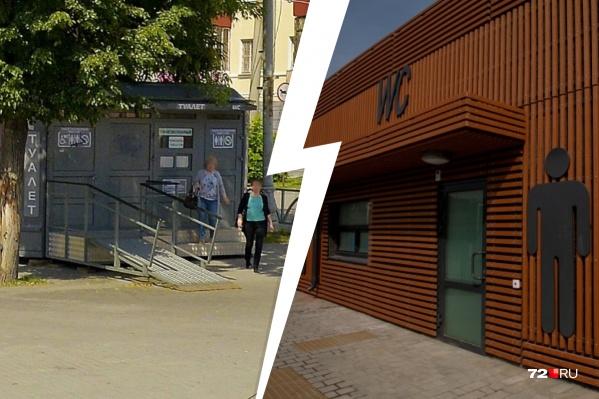 Туалеты у набережной Исети в Екатеринбурге и Туры в Тюмени