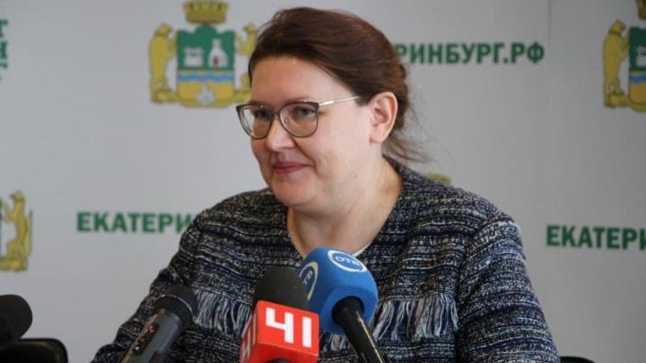 Из мэрии уволилась чиновница, которая отвечала за все деньги Екатеринбурга