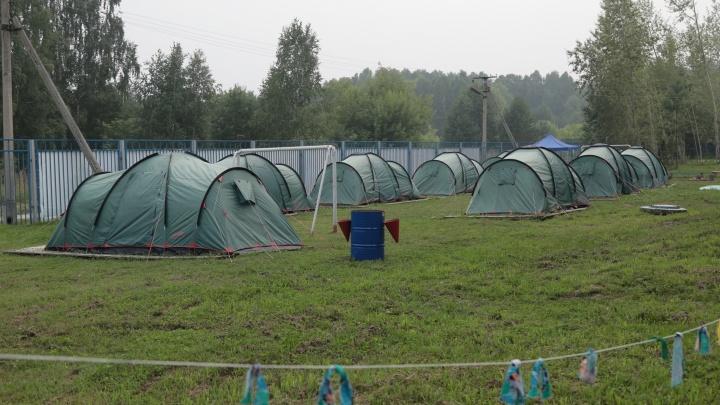 Новосибирцы смогут вернуть половину стоимости путевки в детский лагерь — какие условия