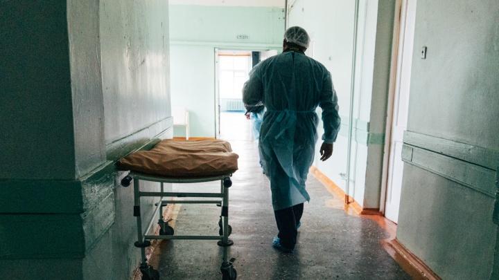 Статистики говорят, что омские врачи зарабатывают по 69 тысяч в месяц. Мы решили провести опрос