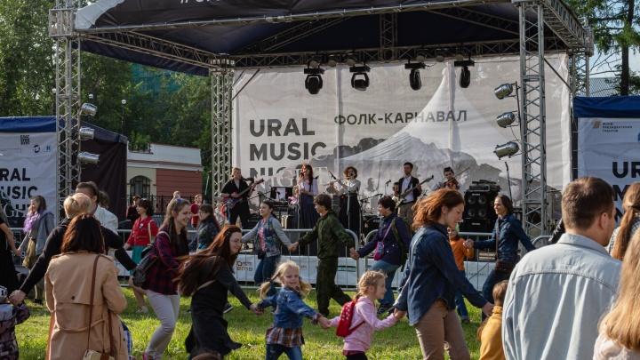 В центре Екатеринбурга появятся трактиры, сыграют кельтскую свадьбу и устроят шоу рыцари в доспехах