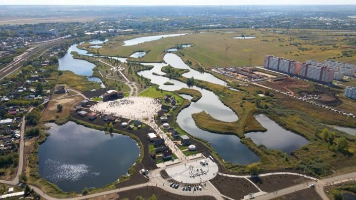 В Самаре открылся новый парк