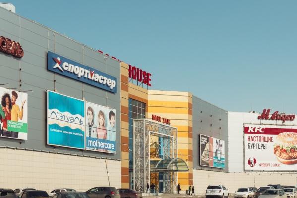 Торгвый центр работает с 2000-х годов