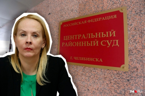 Дело Арины Устюговой будет рассматривать Центральный райсуд Челябинска