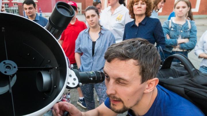 Жители Прикамья смогут увидеть частичное солнечное затмение
