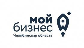 Итоги регионального этапа конкурса молодых предпринимателей в Челябинске в  сентябре 2021 года, какой бизнес открыть в Челябинске | 74.ru - новости  Челябинска