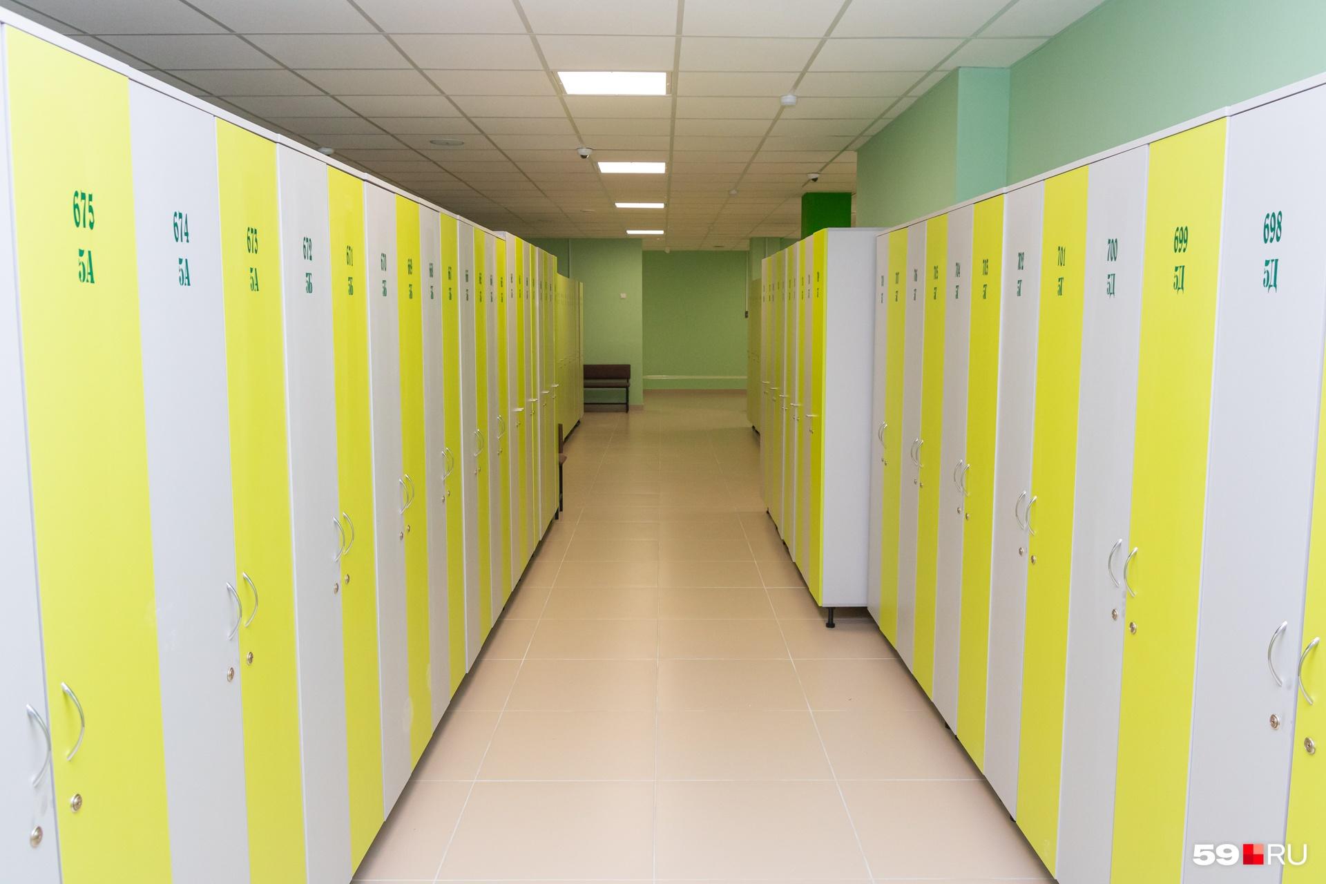 Для каждого ученика теперь есть отдельный шкафчик