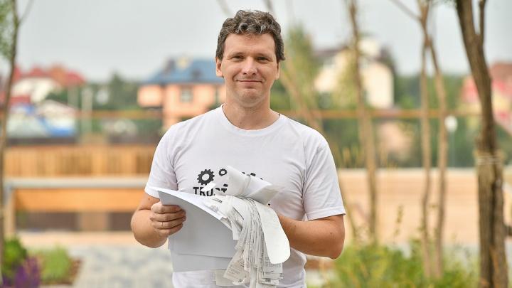 Екатеринбуржец 10 лет собирает чеки из магазинов. Посмотрите, как на самом деле подорожали продукты
