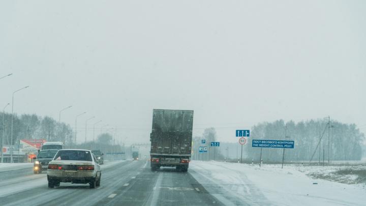 Въезд в Казахстан перекроют из-за сильных морозов