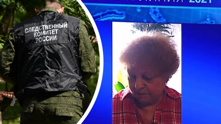 Свердловские следователи выехали к пенсионерке, которая пожаловалась Путину на отсутствие газа