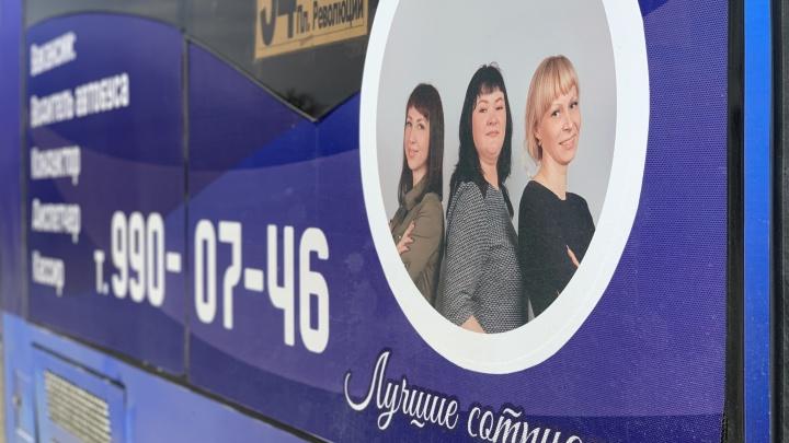 Куда пойти работать: 5 вакансий с полным соцпакетом и з/п до 75 000 рублей