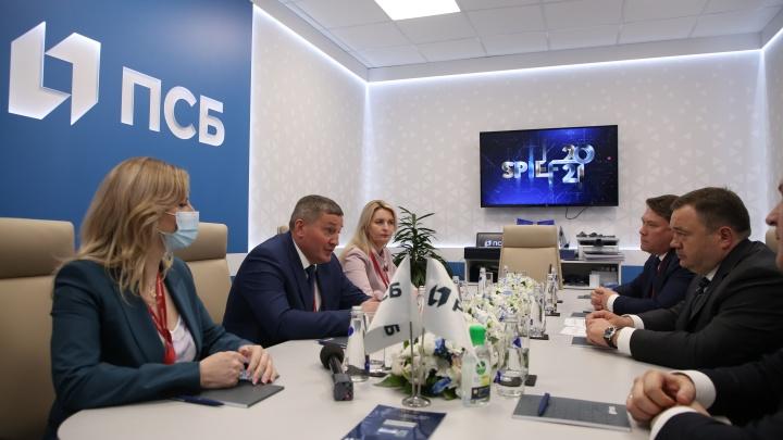 Председатель ПСБ П. Фрадков и губернатор Волгоградской области А. Бочаров провели рабочую встречу