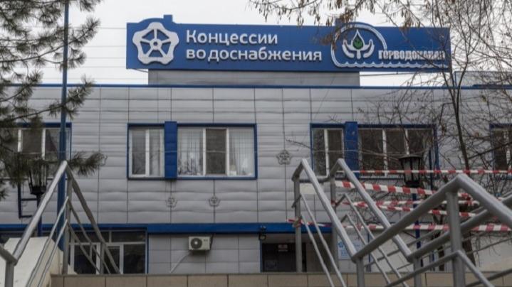 В Волгограде может стать банкротом еще одна концессия