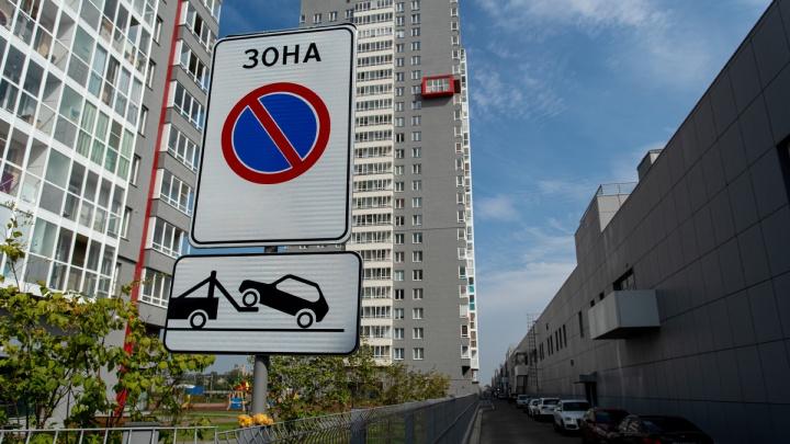 Где припарковаться в Челябинске: обзор подземных паркингов и ЖК с удобным сервисом для владельцев авто
