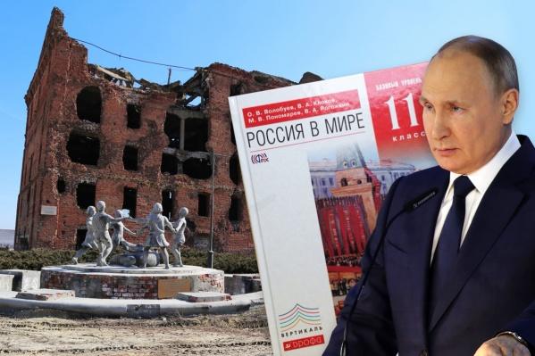 Владимир Путин отказался даже комментировать подобные издания