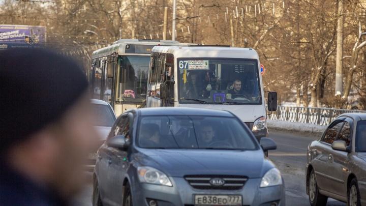 Перекраивать транспортную схему в Ярославле будут несколько лет